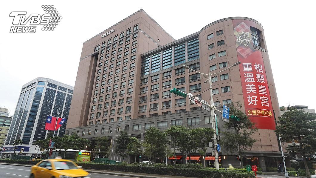 台北威斯汀六福皇宮。圖/中央社 六福皇宮遲遲無人接手 分析是「這原因」…