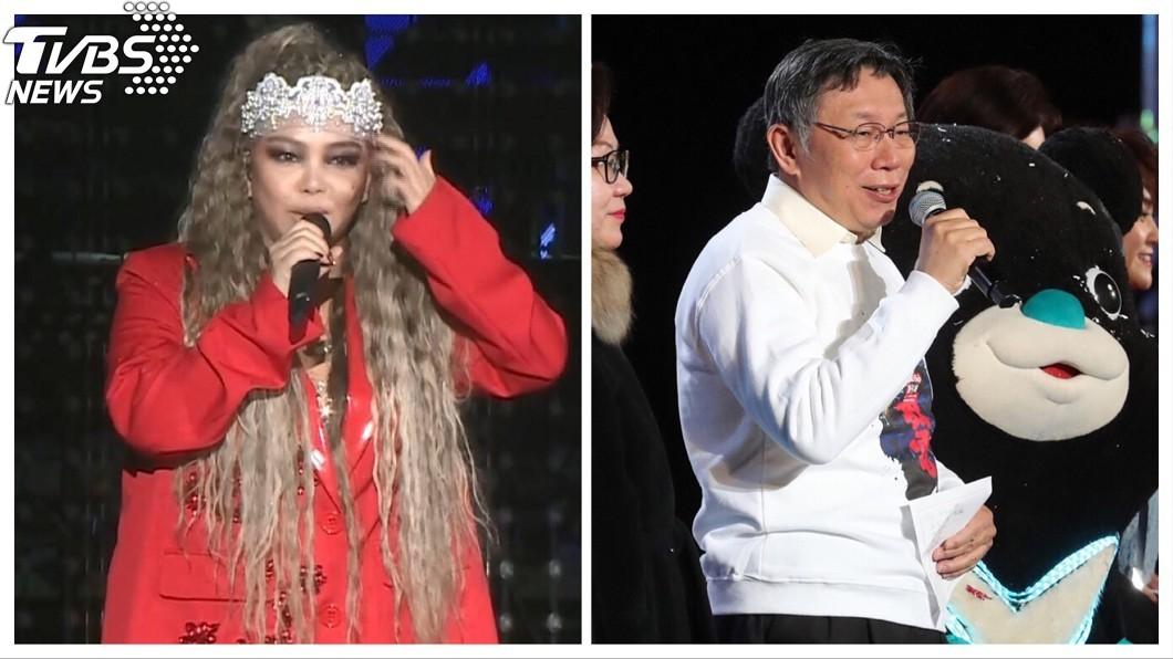 圖/翻攝自中央社、TVBS 阿妹神救援阿北!台北跨年險淪「史上最爛」