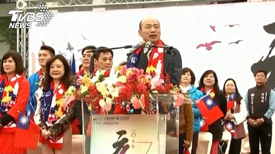 圖/TVBS 「去年台灣人很阿砸」 韓國瑜元旦致詞:國泰民安靠自己