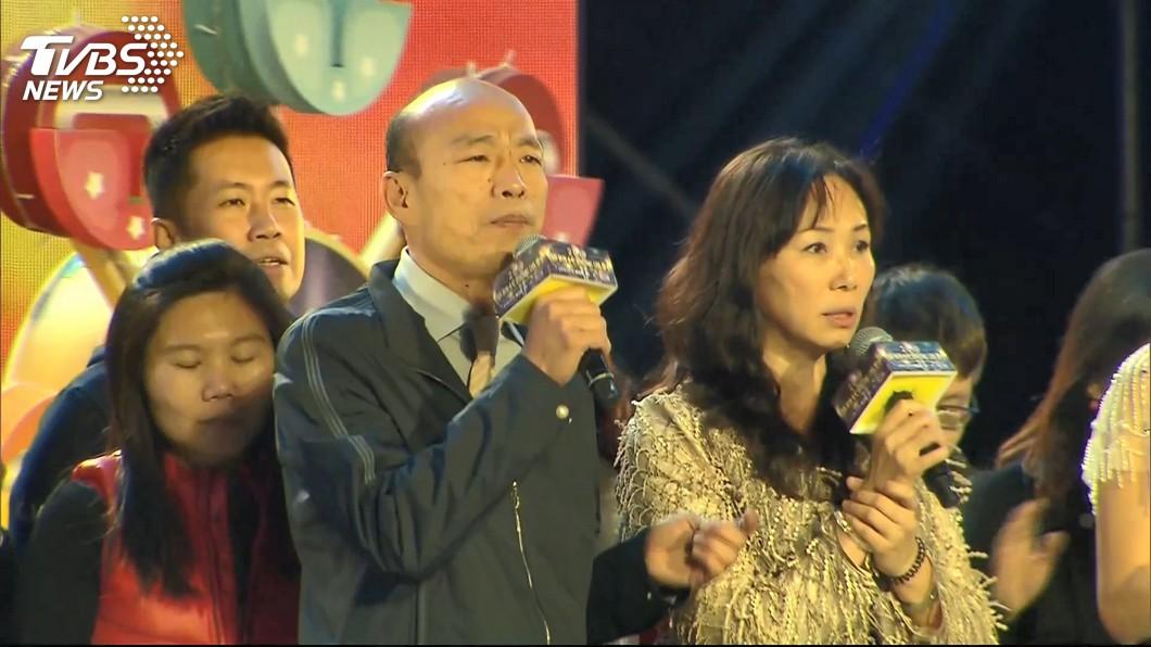 圖/TVBS資料畫面 狗熊→英雄!韓國瑜憶落魄時…感恩她當初「情義相挺」
