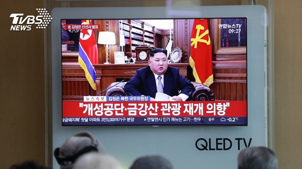 圖/達志影像美聯社 金正恩發表新年談話 警告美國勿制裁北韓