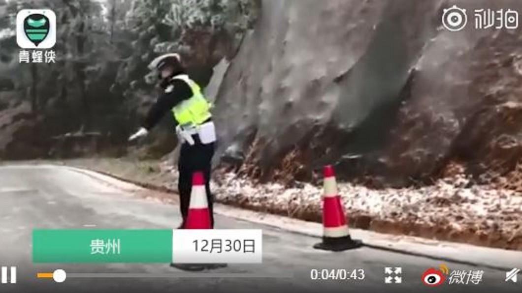 圖/翻攝自937江蘇新聞廣播 微博