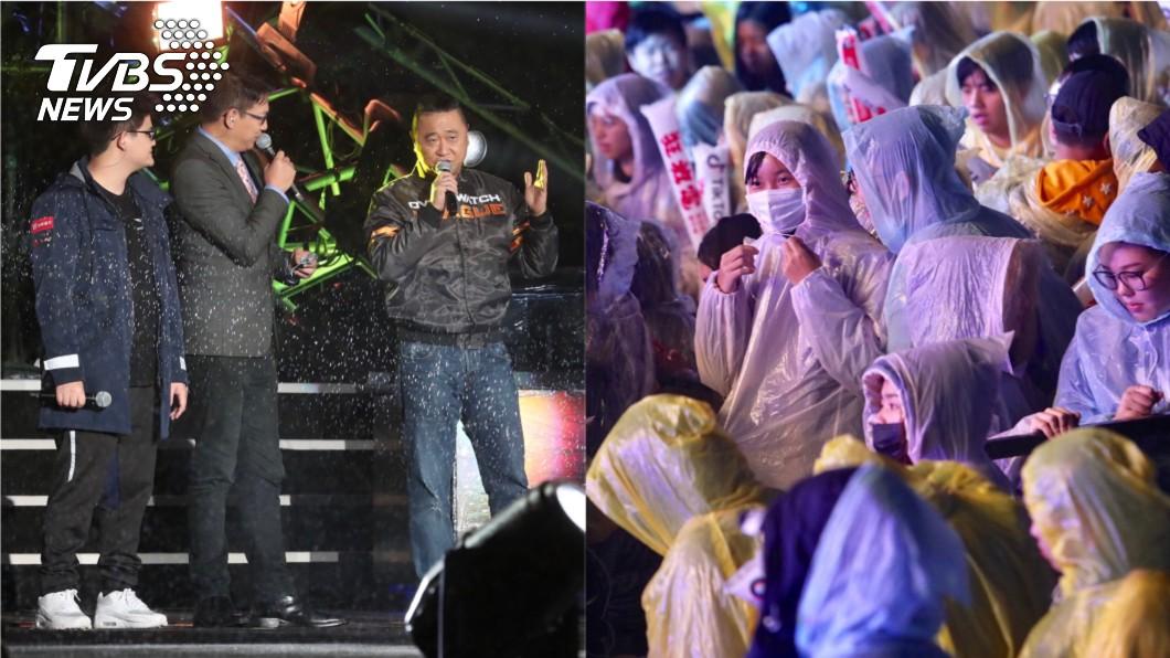 2019台北最high新年城跨年晚會,一開場請來藝人邰智源和電競選手上台PK,但台下反應卻相當冷淡。圖/中央社 萬人冷眼看台上打電動 她點名帳要算在「陳思宇」身上