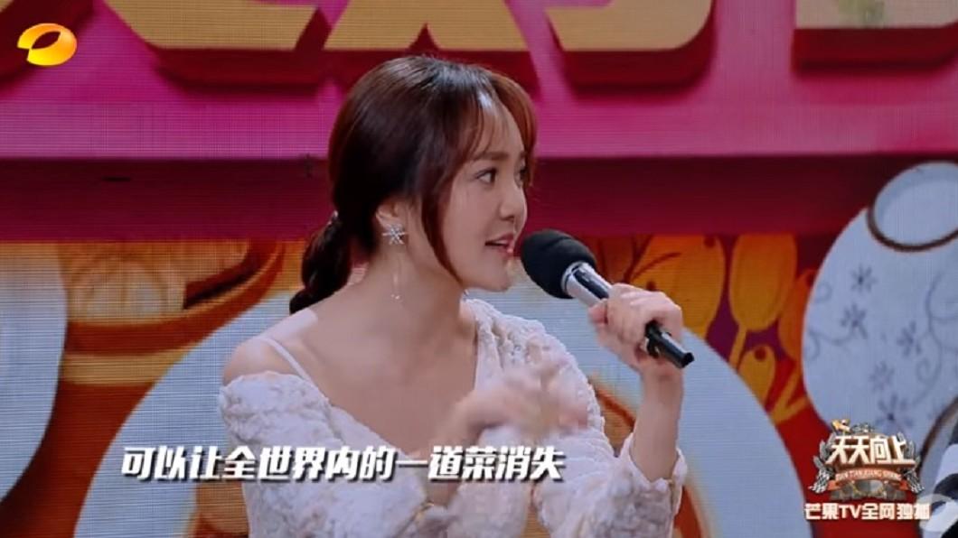 美食家蔡瀾對於火鍋的評論,引起大批網友論戰。圖/翻攝自湖南衛視YouTube