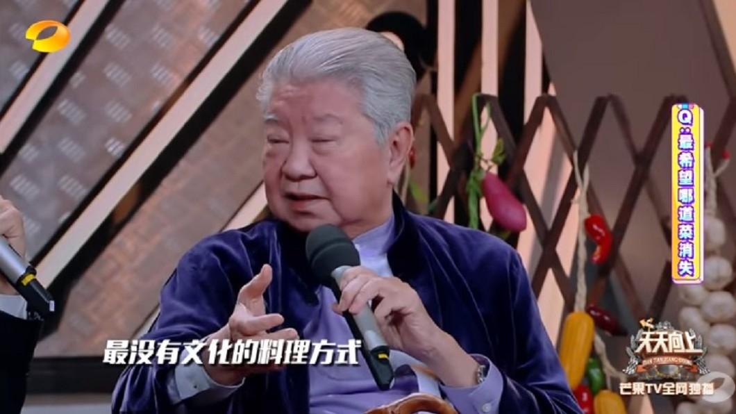 香港美食家蔡瀾指出,火鍋是最沒有文化的料理方式。圖/翻攝自湖南衛視YouTube