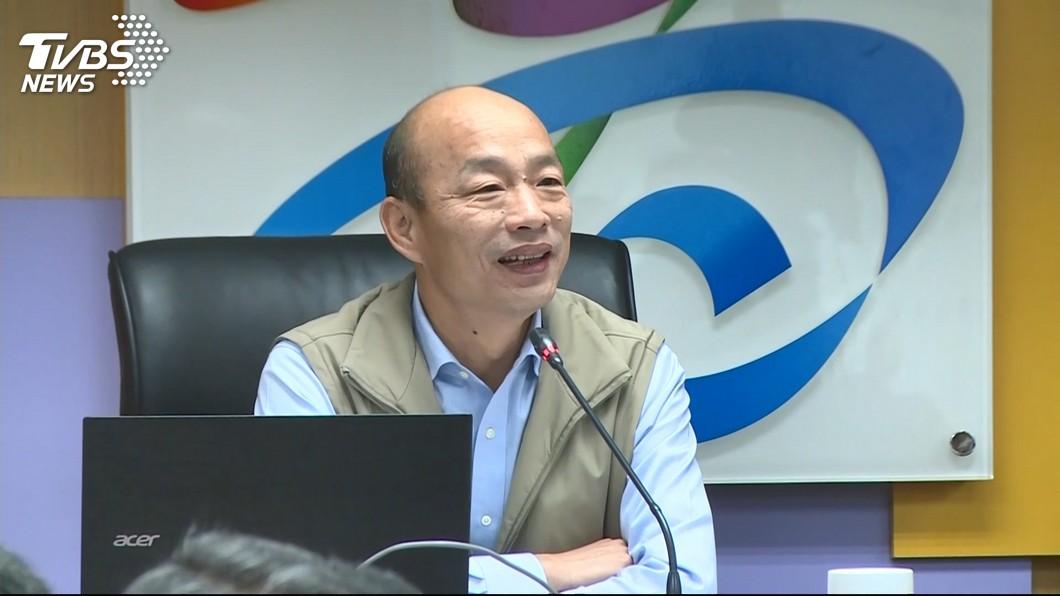 韓國瑜。圖/TVBS
