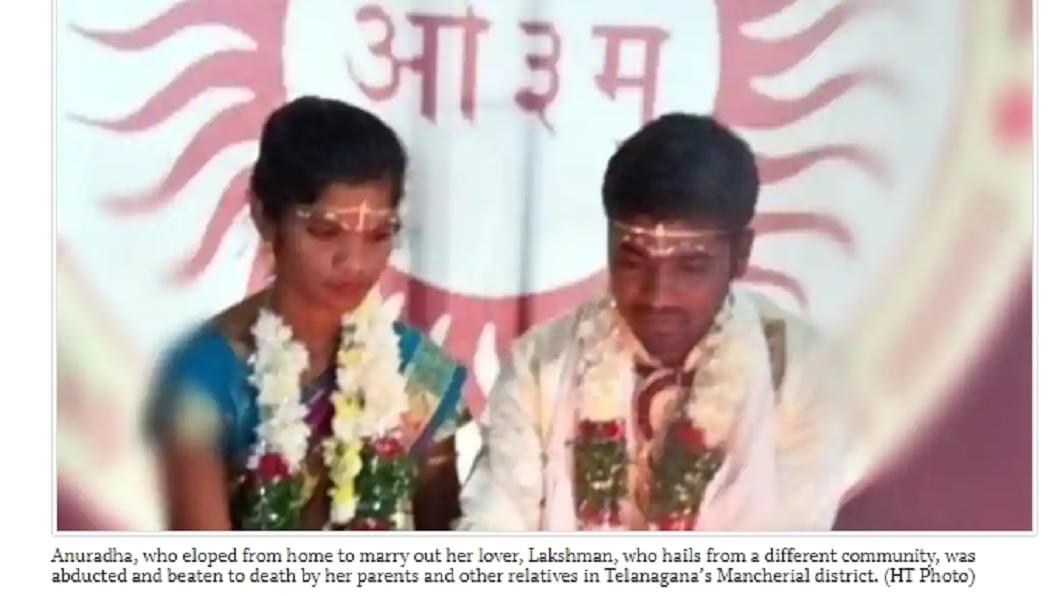 印度一名女子因嫁給種姓階級較低的男子,遭父母打死焚屍滅跡。圖/翻攝自hindustantimes 下嫁低階層男太丟臉 女遭雙親打死焚屍滅跡