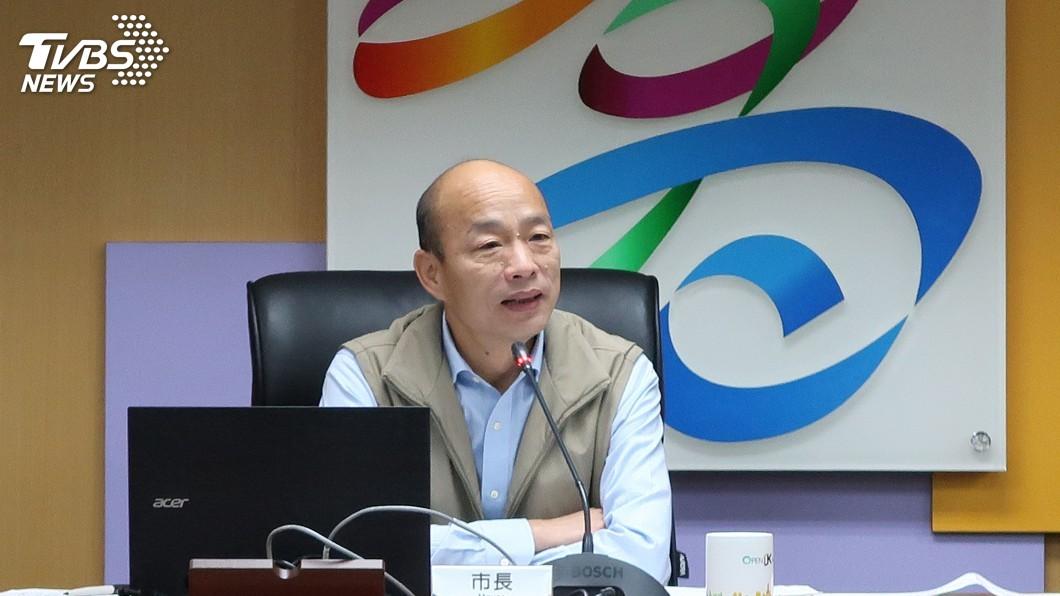 圖/中央社 首次主持市政會議 韓國瑜宣示組興利團隊