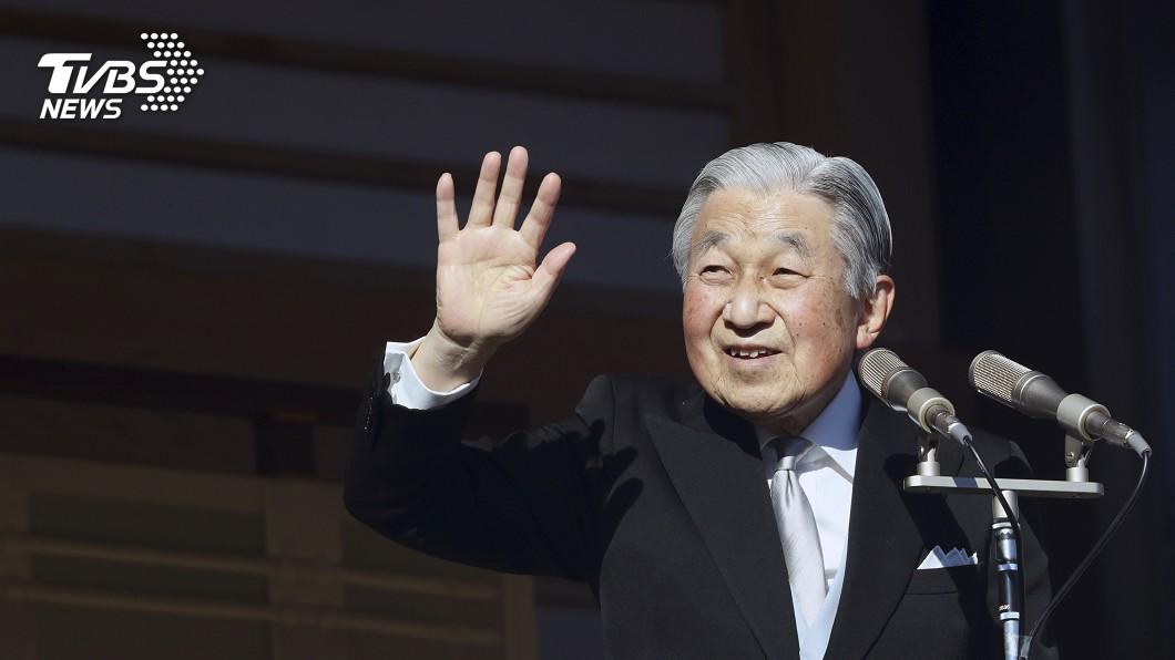 圖/達志影像美聯社 「平成」倒數計時  日本新年號4月1日決選公布