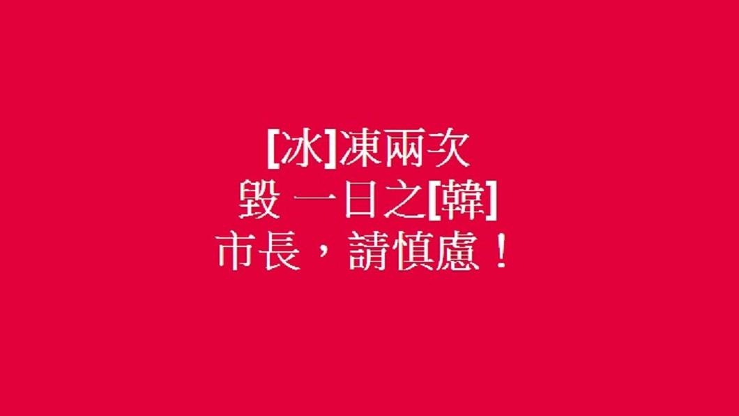 圖/翻攝自江明學臉書