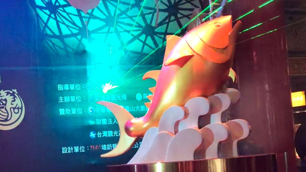 今年主燈「巨鮪來富」。圖/交通部觀光局提供