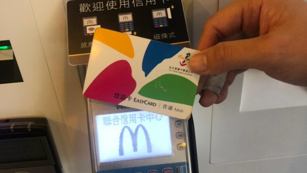 預計在3月底前消費者就可在全台麥當勞餐廳使用。圖/麥當勞提供