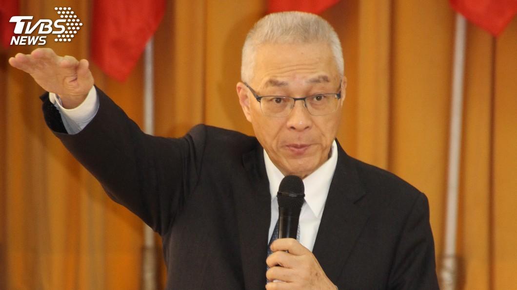 圖/中央社 政府擬加強限制高官赴陸 吳敦義:不應溯及既往