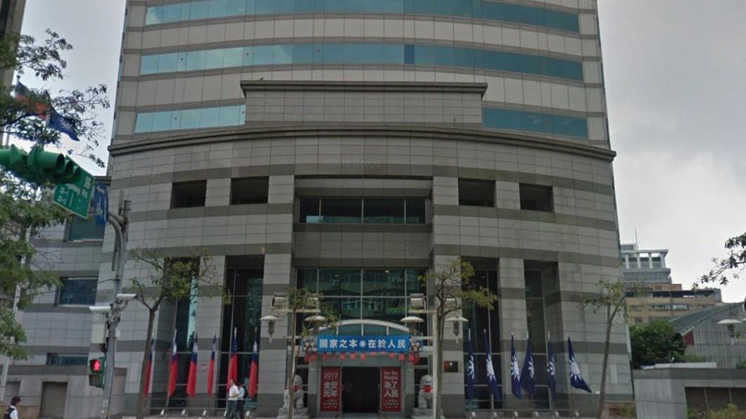 國民黨中央黨部大樓。圖/翻攝自Google Map