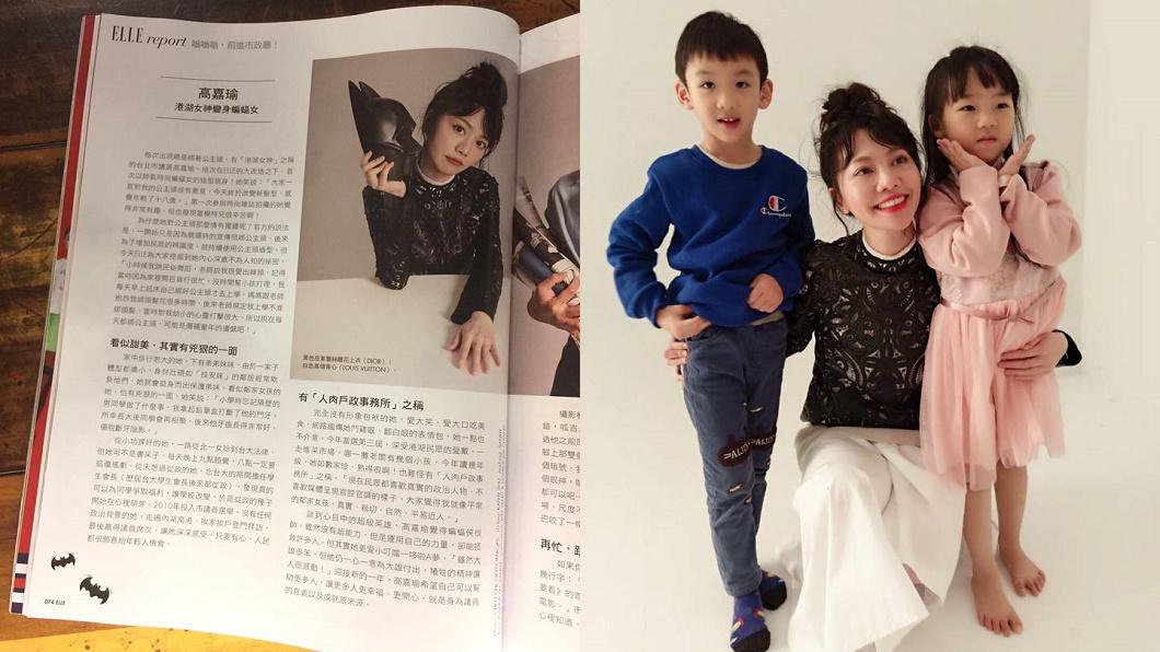 在時尚雜誌專訪中,高嘉瑜也透露愛綁公主頭的原因。圖/翻攝自高嘉瑜臉書