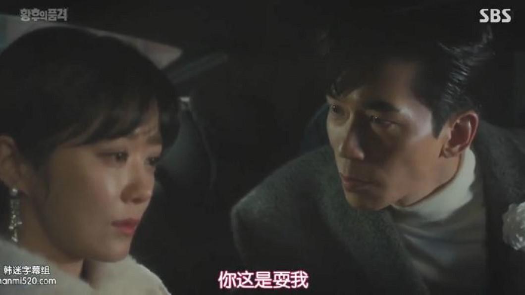 圖/翻攝自DramaQ線上看