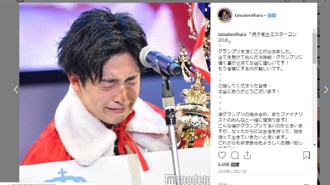 新原泰佑拿下冠軍後,在舞台上哭到泣不成聲,但仍有許多粉絲稱讚,連哭的樣子都比女生美。圖/翻攝自新原泰佑Instagram