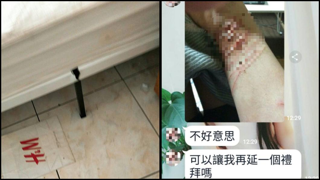 圖/TVBS 惡房客搞失蹤!砍斷床架還傳割腕照 房東嚇傻