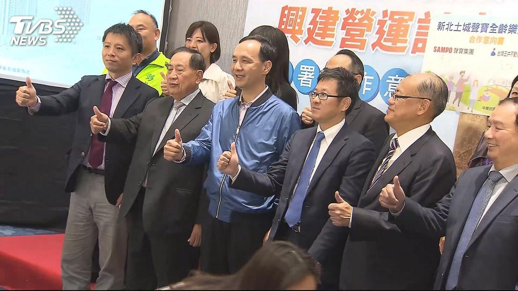 圖/TVBS 蔡要求別講九二共識 朱立倫重砲批扭曲