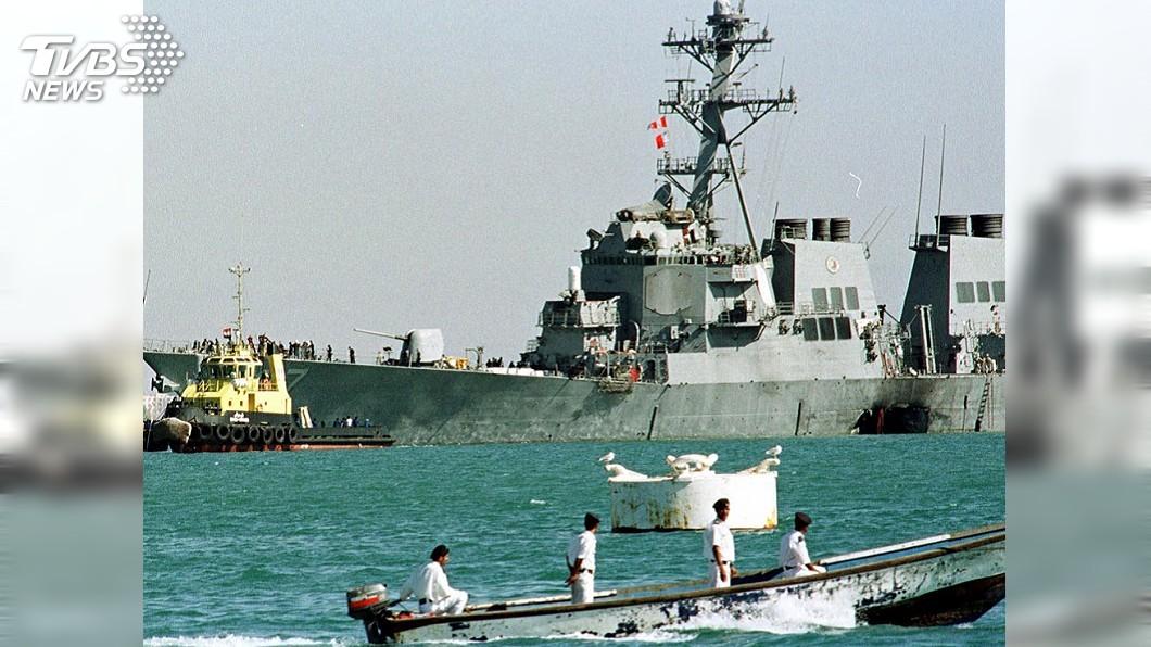 圖/達志影像美聯社 2000年美軍艦柯爾號遇襲 川普證實主謀之一身亡