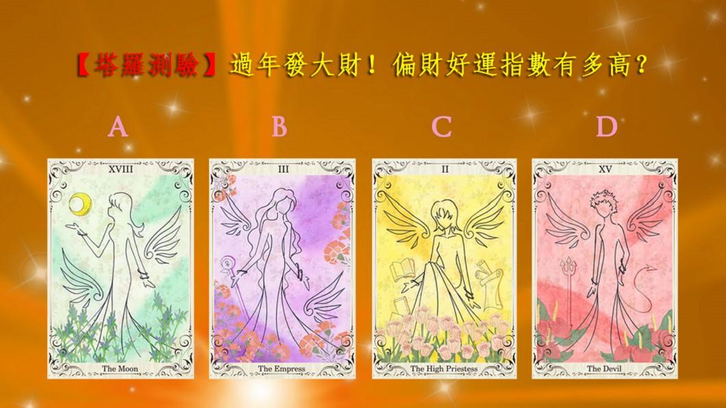 圖片來源:天使花園塔羅牌Angel and Flower tarot Published by Look Tarot Press Taiwan 過年小賭怡情!快看你的偏財指數有多高?