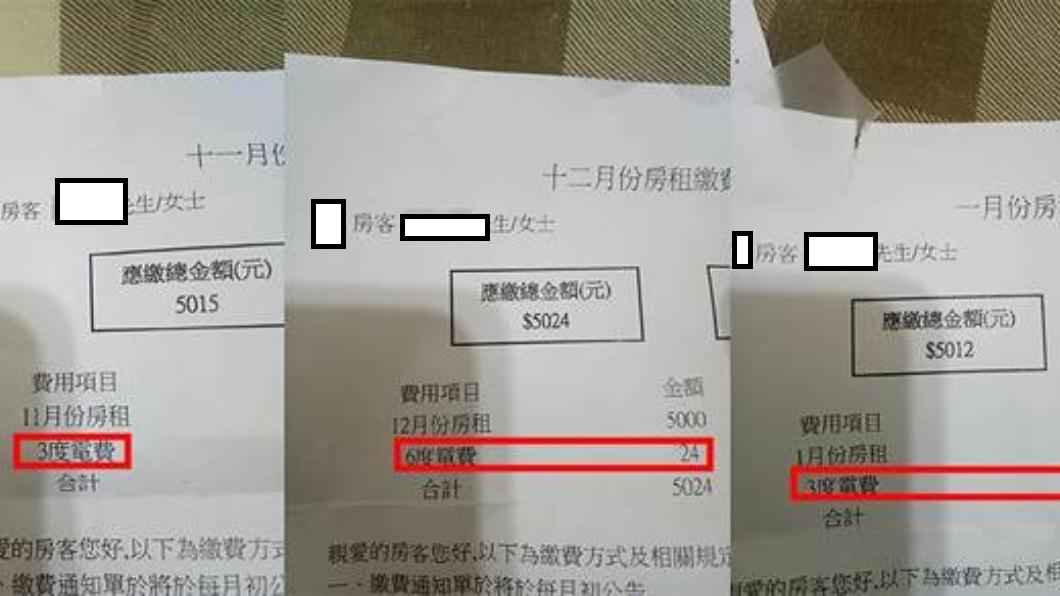 翻攝/《爆廢公社二館》臉書