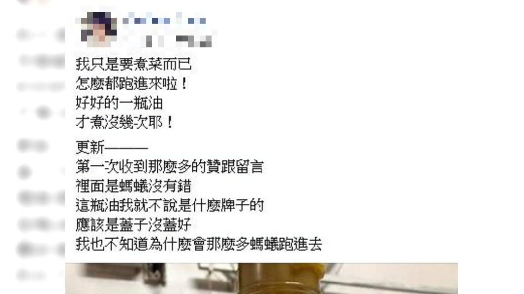 不少網友看完後,紛紛笑說「最新滅蟻神器」。圖/翻攝自爆怨公社臉書