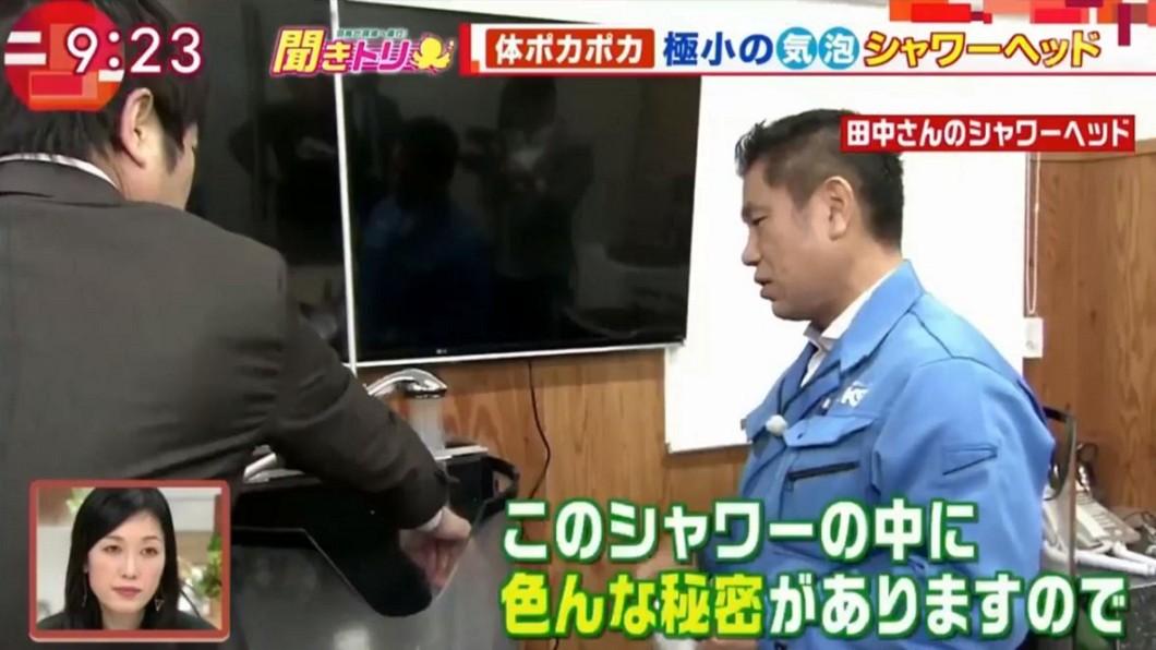 圖/翻攝自Japan New YouTube