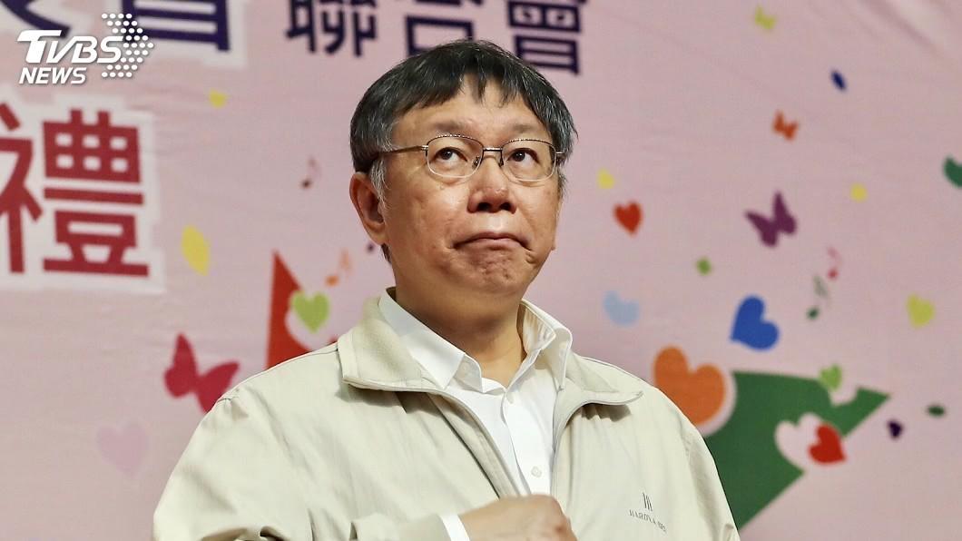 圖為台北市長柯文哲。圖/中央社 民間提北高夜市合作 柯文哲樂觀其成