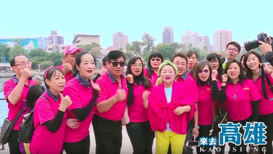 圖/翻攝自白冰冰官方影音頻道YouTube 這質感韓國瑜最懂! 白冰冰《來去高雄》MV曝光