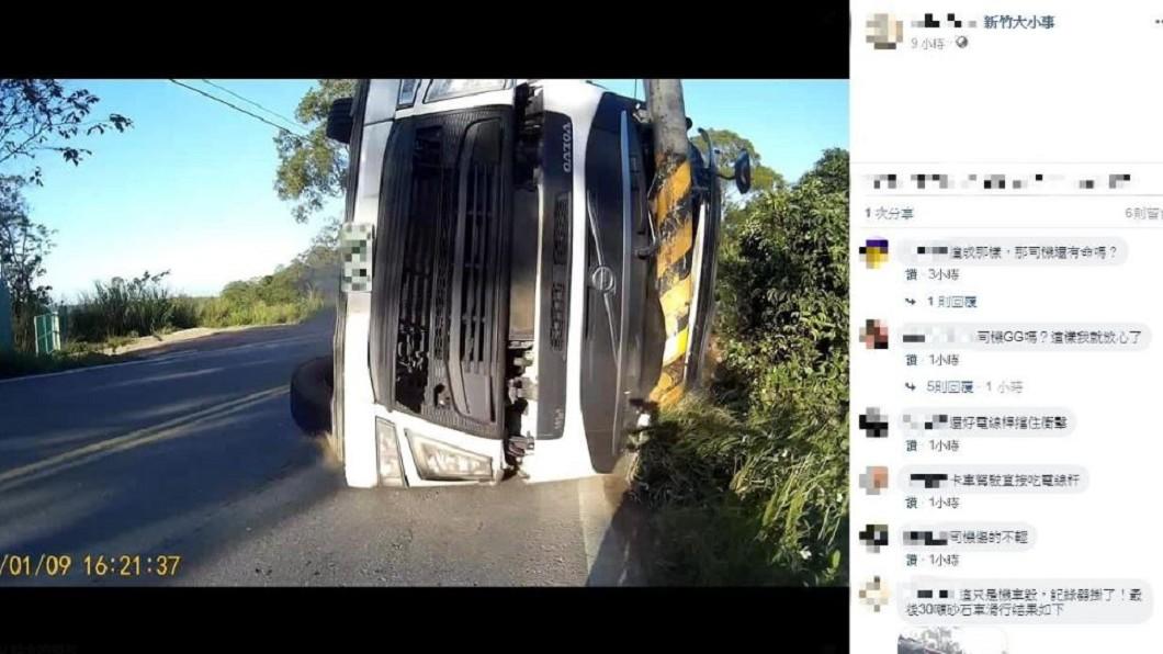 砂石車翻覆,機車騎士驚險跳車保住一命。圖/翻攝自臉書「新竹大小事」