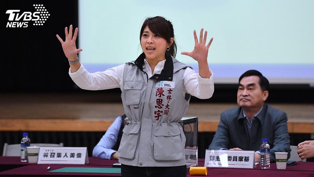 圖/中央社 北市立委補選抽籤 各候選人號次出爐