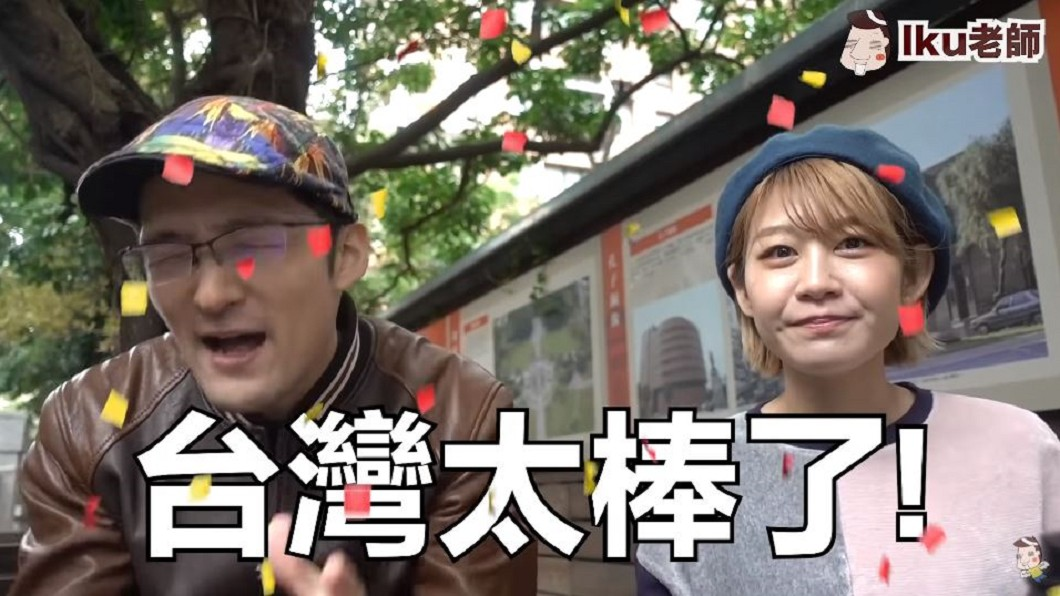 Iku老師表示台灣的便利性,讓他回日本反而不習慣。圖/翻攝自YouTube「 Iku老師/Ikulaoshi」