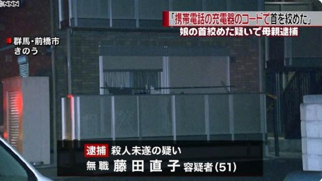 圖/翻攝自いろんなニュース速報!推特