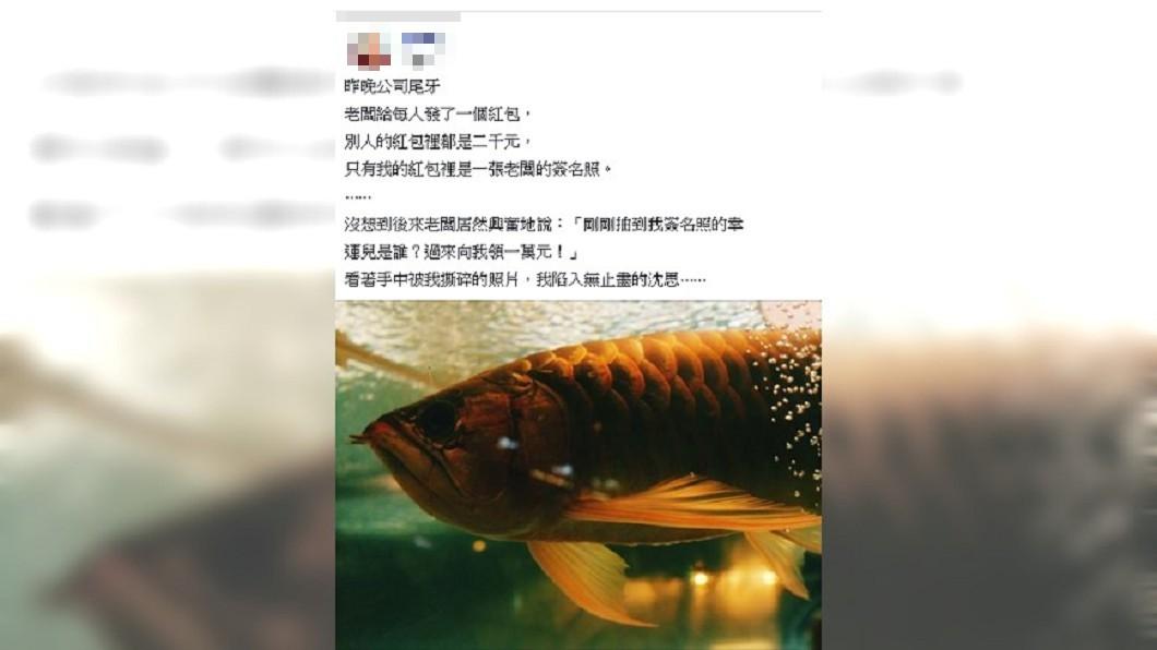 圖/翻攝自 爆廢公社公開版