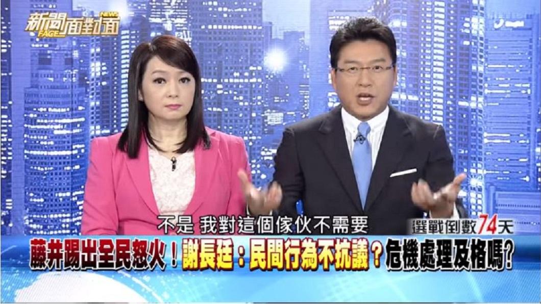 謝震武也在節目上直接回嗆。(圖/翻攝自YouTube)