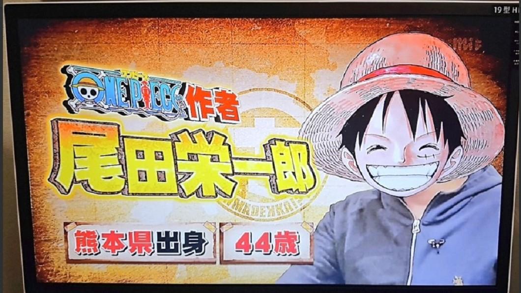 航海王作者尾田榮一郎針對網友謠言,做出回應。圖/翻攝自Twitter 結局已想好了!《航海王》作者曝「保證沒人猜得到」