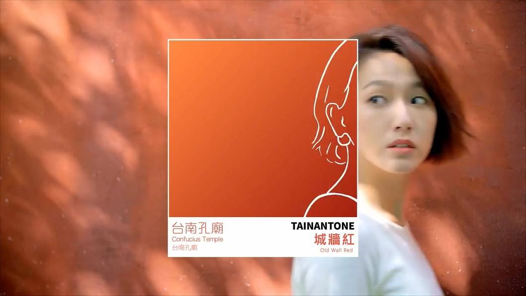 圖/翻攝台南旅遊臉書
