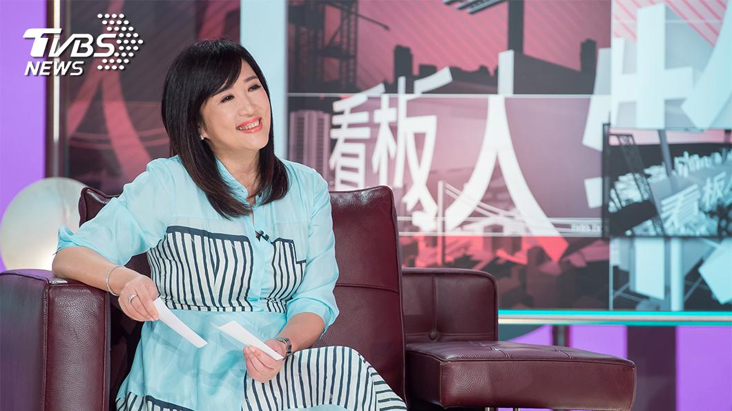 圖/TVBS提供 情境劇模仿太到位 釣出方念華主播本尊回應:我覺得很棒