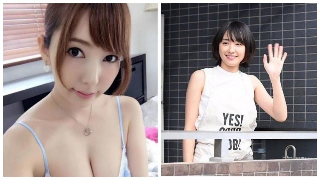 九二共識怎麼解釋在兩岸意見分歧,有網友就用日本2位名叫「結衣」的女星比喻。(合成圖/翻攝自IG和推特) 九二共識怎解釋?他用2位「結衣」比喻 網讚:神解讀