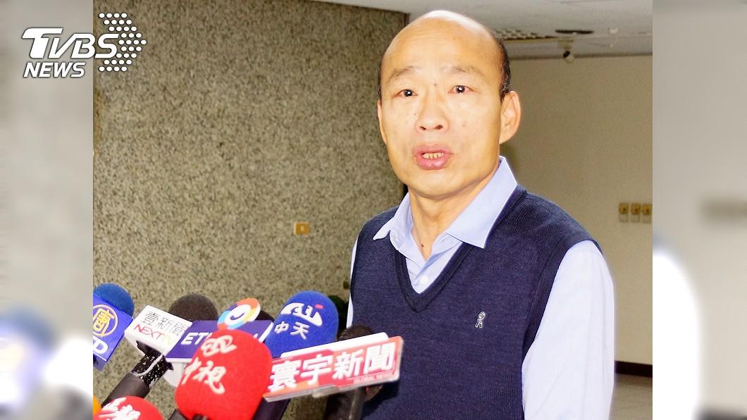 圖/中央社 坦言「被追殺火了」才參選 韓國瑜:啞巴被打久也會講話