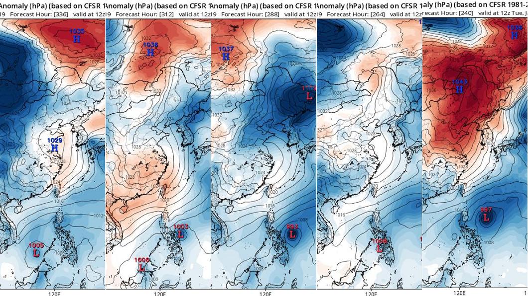 氣象專家賈欣興,用5張圖分析22日冷氣團報到機率,從左依序到右為8日至12日的圖。圖/翻攝自賈欣興臉書