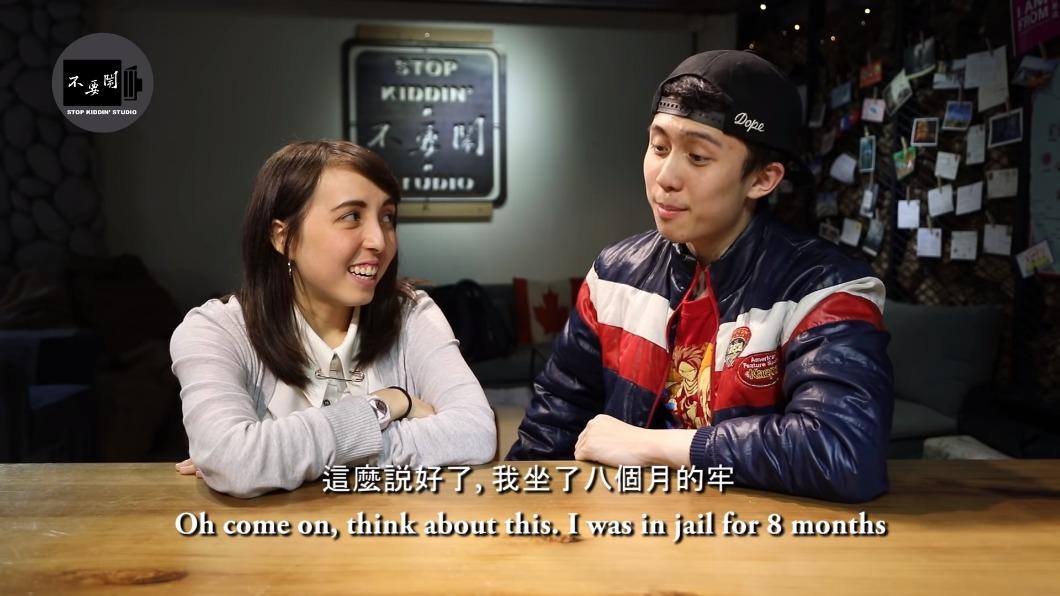 圖/翻攝自YouTube 燒3千萬被爸媽狠教訓?孫安佐:坐8個月牢可以了
