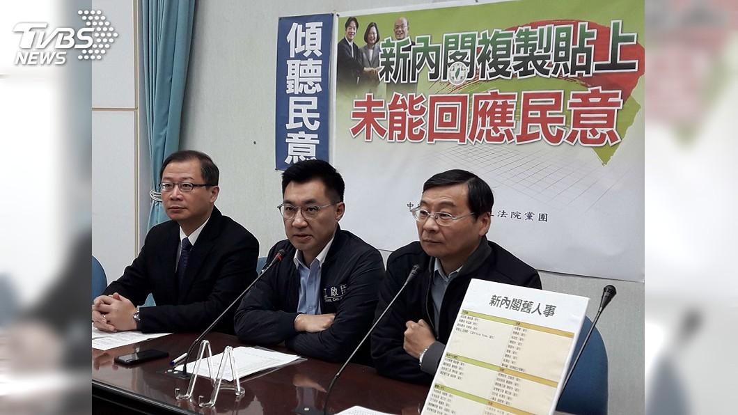 圖/中央社 藍批內閣改組無新意 綠:會盡快做出成績
