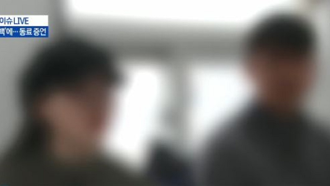 圖/翻攝自ichannela官網