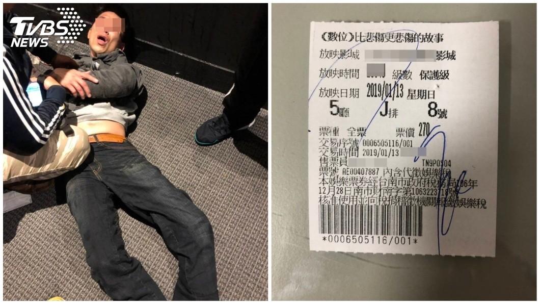 台南市一名毒品通緝犯躲警察1年多,日前陪女友去看電影,出來就遭圍捕逮個正著。(圖/TVBS) 《比悲傷更悲傷的故事》現實版!毒販看完電影出來就被逮