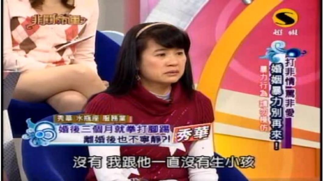 當時一名被家暴的受虐婦女上節目泣訴,沒想到事隔1個月,她就被前夫持剪刀刺死。(圖/翻攝自YouTube)