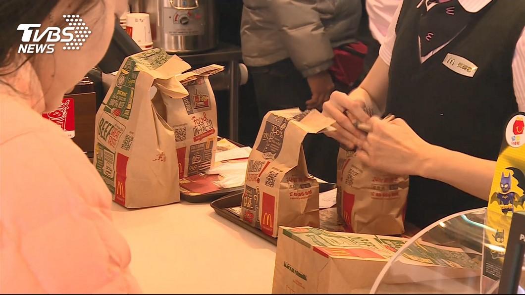 圖/TVBS 剩今天!麥當勞30年歷史「巧克力聖代」 明將停售