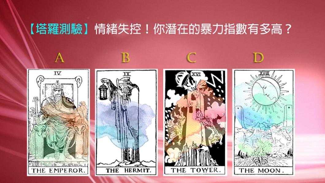 圖片來源:Mist Rider Waite tarot Published by Look Tarot Press Taiwan 你是情緒失控還是真暴力? 測驗潛在的暴力指數有多高