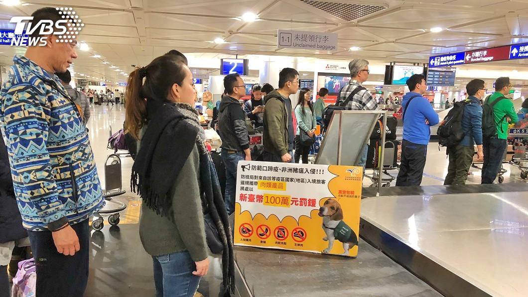 圖/TVBS 菲律賓代表:尚未確認非洲豬瘟 尊重台行李查驗